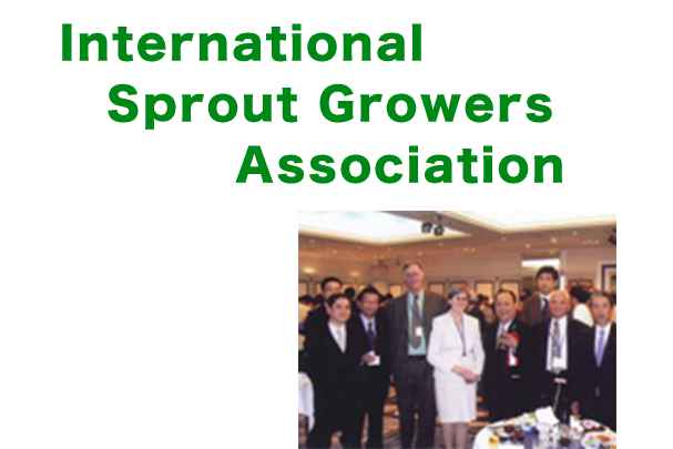 ISGA(International Sprout Growers Association)
